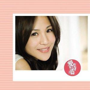 Image for 'Rachel Liang'