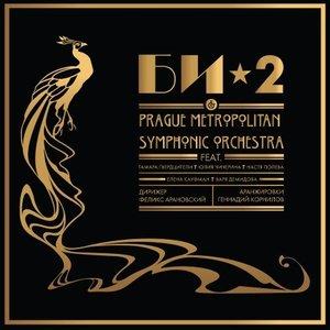 Image pour 'Би-2 & Prague Metropolitan Symphonic orchestra'