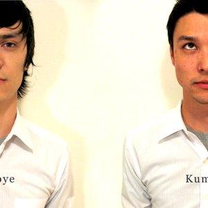 Imagem de 'Goodbye Kumiko'