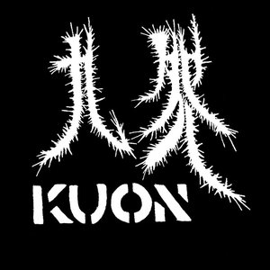 Image for 'KUON'