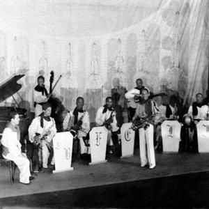 Imagen de 'Orchestre Typique Martiniquais Charlery-Delouche'