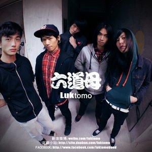 Imagen de 'Luktomo'