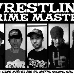 Image for 'Wrestling Crime Master'
