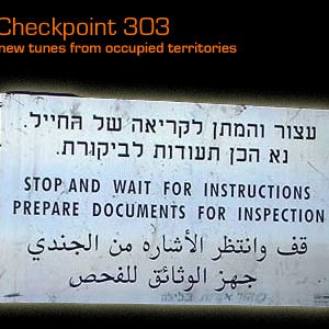 Image for 'Checkpoint 303'