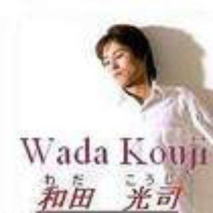 Image for 'Koji Wada'