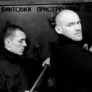 Image for 'Крёстная Семья'