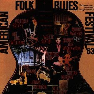 """Image for 'Matt """"Guitar"""" Murphy, Memphis Slim, Willie Dixon, Bill Stepney'"""