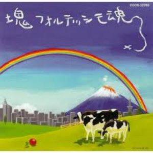 Image for 'Sound Novel Otogirisou'