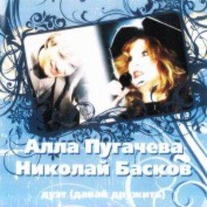 Image for 'Nikolay Baskov'