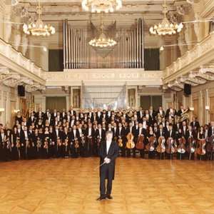 Image for 'Orchestral Artists'