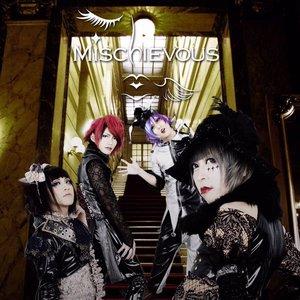 Image for 'mischievous'