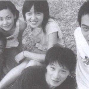 Bild für '壞女兒'