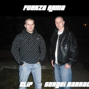 Image for 'Fuerza Arma'