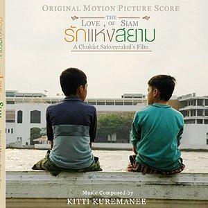 Image for 'Kitti Kuremanee'
