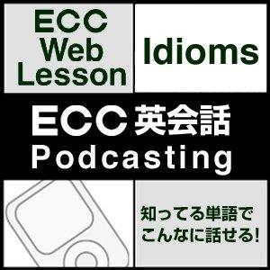 Image for 'ECC'