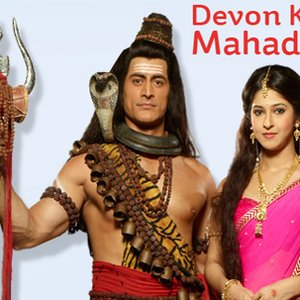 Image for 'Devon Ke Dev Mahadev'