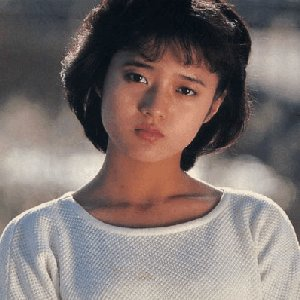 Image for '三田寛子'