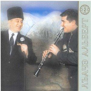 Image for 'Альберт Тлячев'