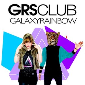 Image for 'Grs Club'