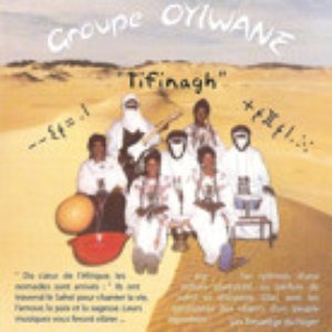 Image for 'Groupe Oyiwan'