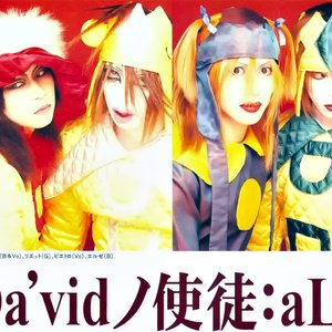 Image for 'Da'vidノ使徒:aL'