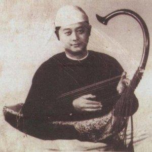 Image for 'U Myint Maung'