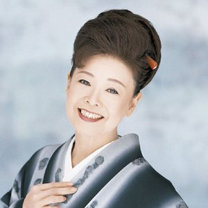 Image for '中村美律子'