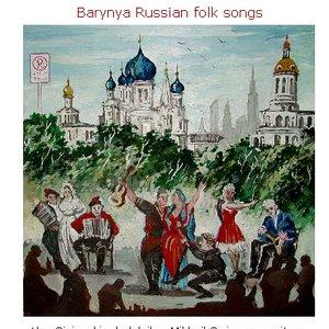 Image for 'Barynya'