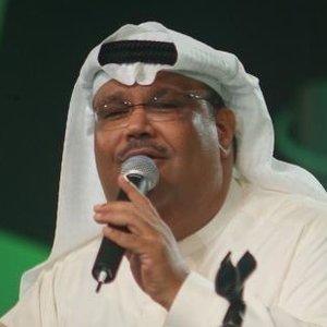 Image for 'Nabeel Shuail'