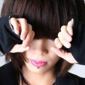 Image for '雨宮流斗'