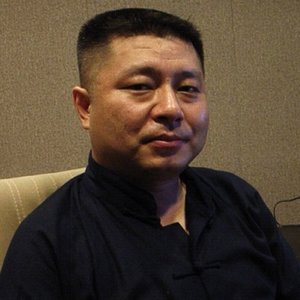 Image for 'Huo Yonggang'