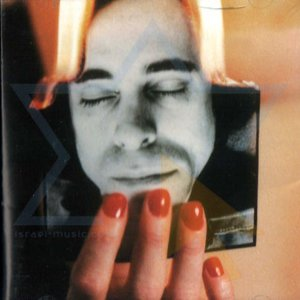 Image for 'חמי רודנר'