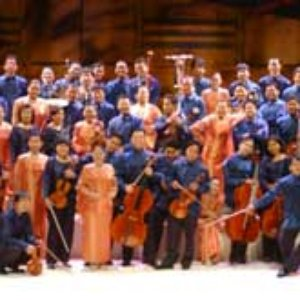 Image for 'San Miguel Master Chorale'