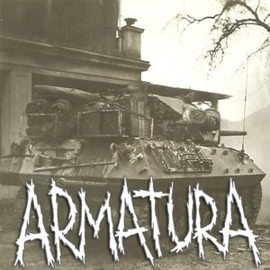 Image for 'Арматура'
