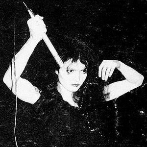 Image for 'ANNE GILLIS'