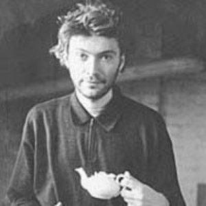 Bild för 'Павел Пепперштейн'
