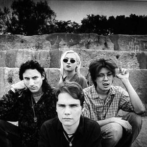 Bild för 'The Smashing Pumpkins'