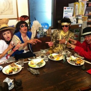 Image pour 'N' 夙川 BOYS'