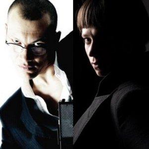 Image for 'Jennifer Cardini & Ho'