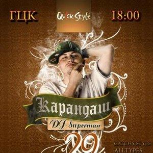 Image for 'Карандаш feat. Ленин'