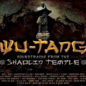 Image for 'Bronze Nazareth Feat. Masta Killa, GZA, Inspectah Deck & Solomon Childs'