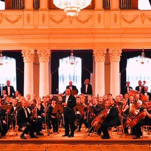 Bild für 'National Symphony Orchestra Of Ukraine'