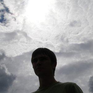 Image for 'Atrium Sun'