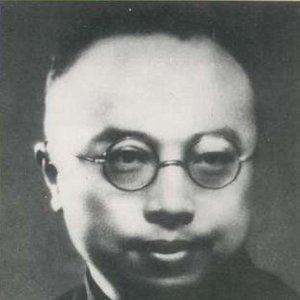 Image for 'Liu Tianhua'