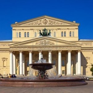 Image for 'Bolshoi Theatre Orchestra'