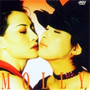 Image for '몰리'