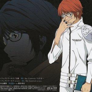 Image for 'Toyonaga Toshiyuki as Irie Shouichi'