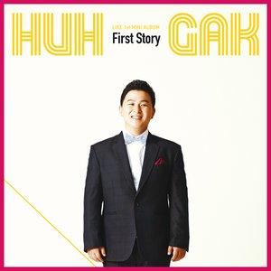 Image for '허각 (Huh Gak)'