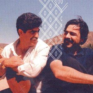 Image for 'Kayhan Kalhor & Ali Akbar Moradi'