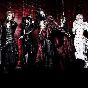 Image for 'Nocturnal Bloodlust'